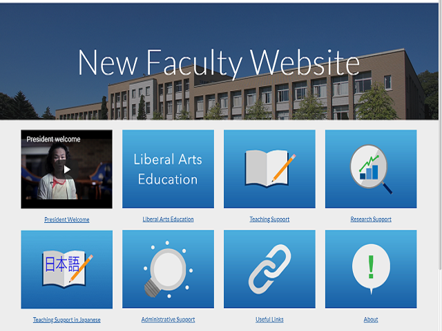 New Faculty Website