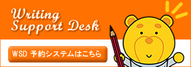 banner-wsd.png