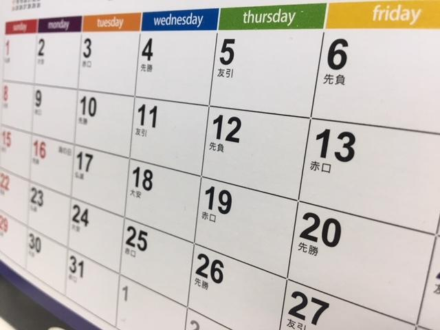 CTL Calendar