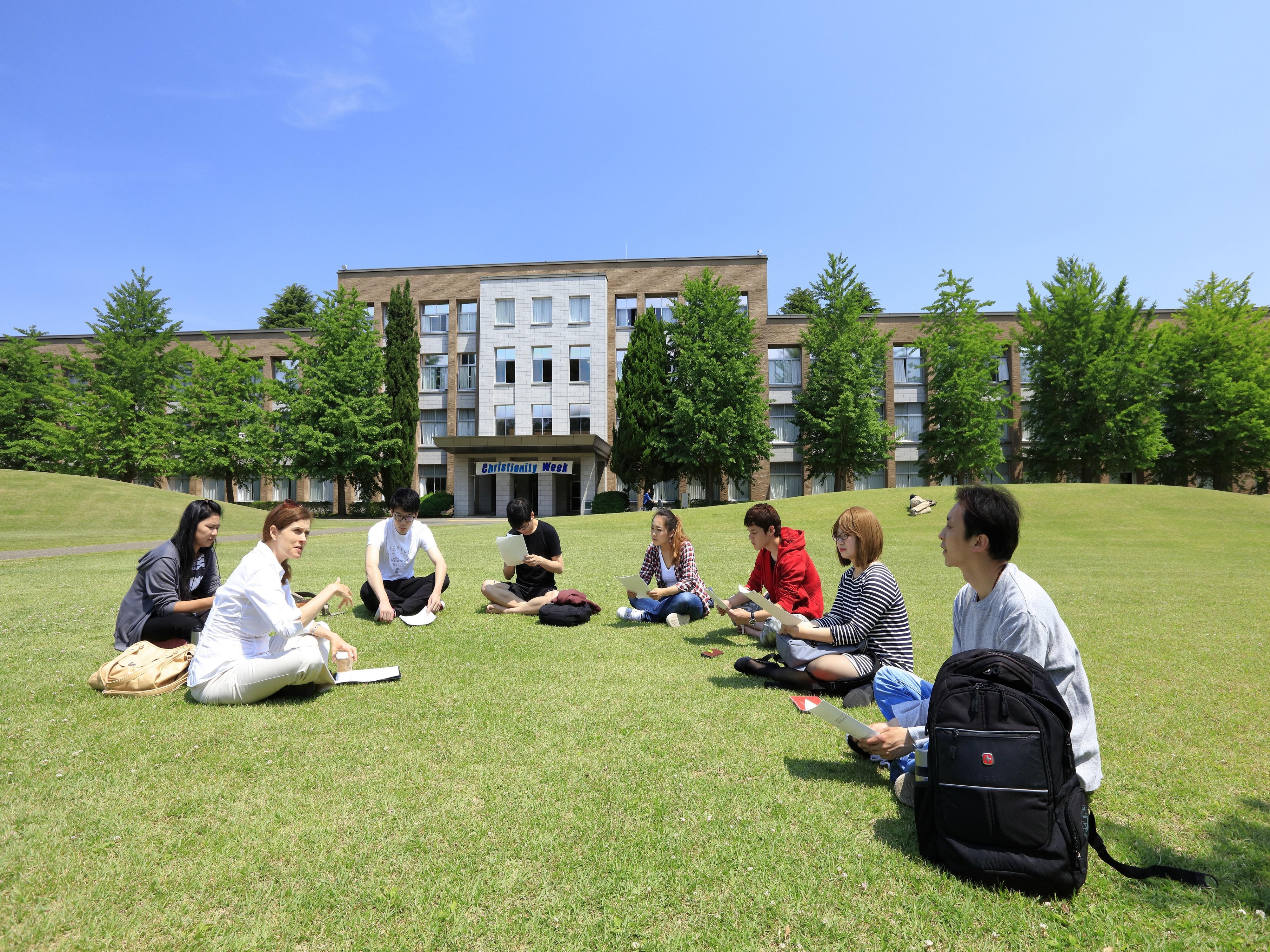 ICU Peace Bell Scholarship