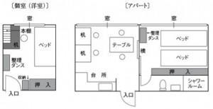 シブレー間取り図(日).jpg