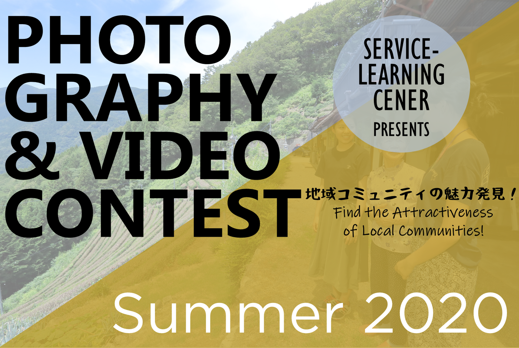 RESULTS: SL Photography & Video Contest in Summer 2020