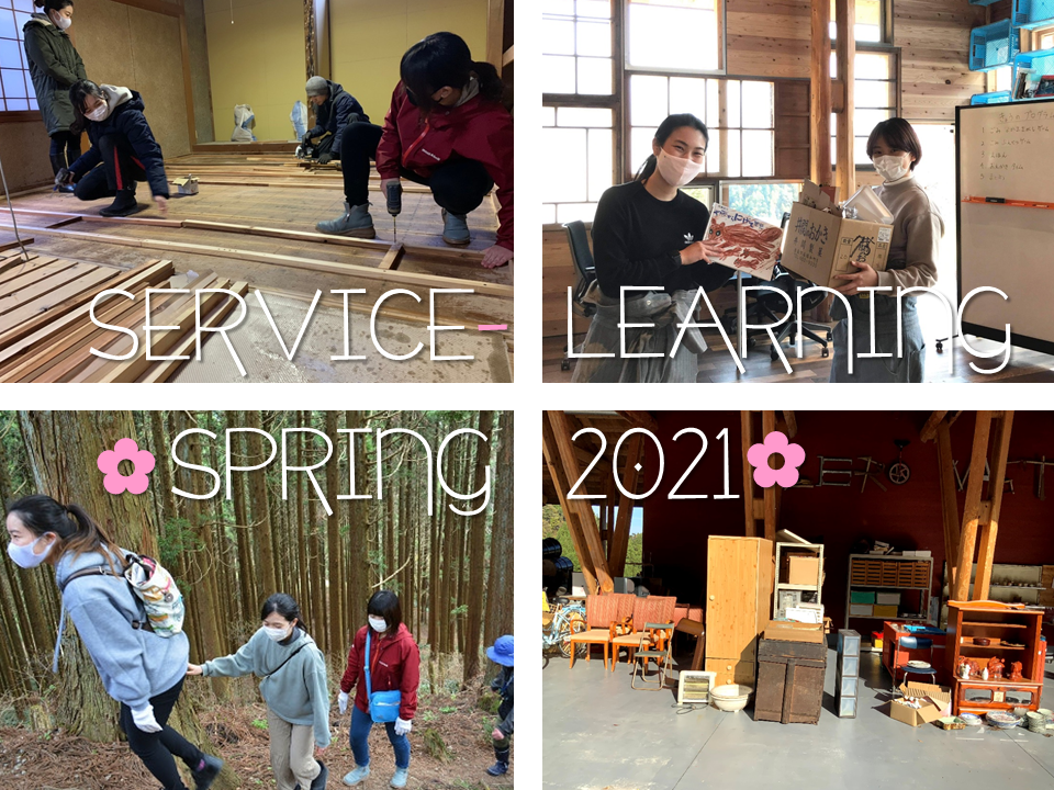 Students' Challenges of Service-Learning Under the COVID-19 Pandemic During Spring Recess