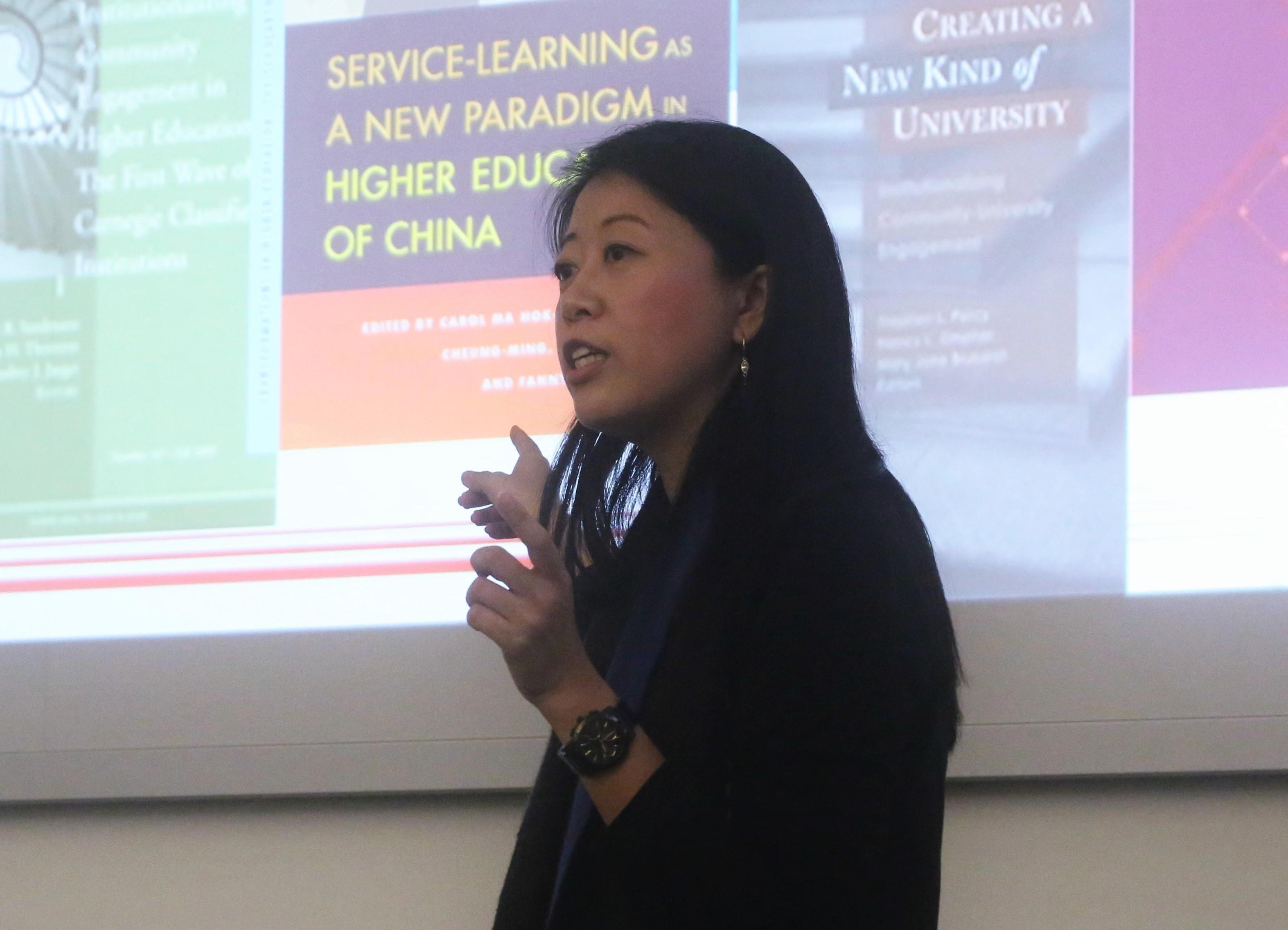 2019年国際サービス・ラーニング・カンファレンス開催報告